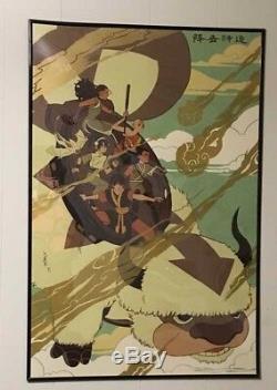 Avatar Last Airbender Mondo Poster Sara Kipin 1 of 175 Sold Out Screenprint