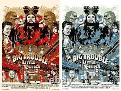 Big trouble in little China by Tyler Stout Set of 2 prints Sold Out Mondo