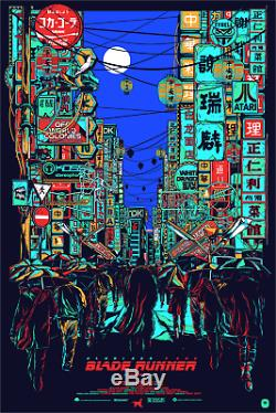 Blade Runner Black Light Night Harrison Ford Mainger Print Poster Sold Out Rare