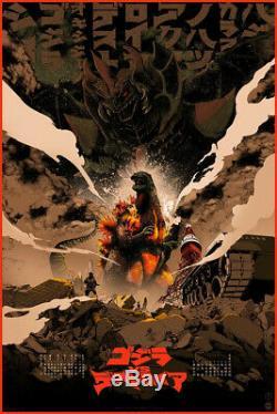 Godzilla vs Destoroyah Variant Print Poster Shan Jiang Mondo x/125 SOLD OUT