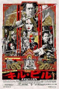 Kill Bill by Tyler Stout Variant Rare sold out Mondo print