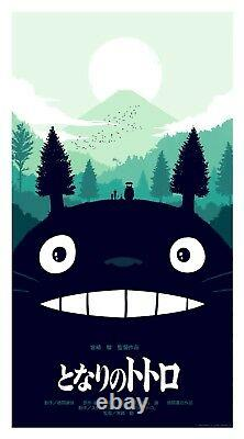 My neighbor Totoro Variant by Olly Moss Rare sold out Mondo