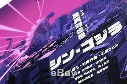 Shin Godzilla (Variant) Poster Mondo Robert Sammelin Sold Out Print