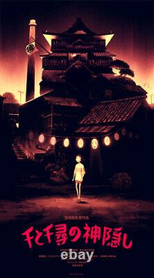 Spirited away by Olly Moss Variant Signed & Numbered Sold out Mondo